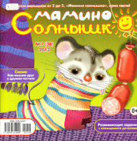 http://s2.docme.ru/store/data/000145308_1-4df4e7d3108c108af8855cdce96809dc-200x300.png
