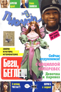 http://s2.docme.ru/store/data/000145835_1-b91b5c992251a75d53d7139e2a6d0c75-200x300.png