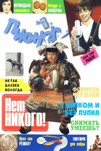 http://s2.docme.ru/store/data/000146905_1-ad6d33d2381c58bf1530593b3208c8cf-200x300.png
