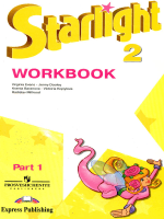 starlight 2 workbook part 1