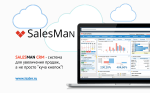 SalesMan CRM Review