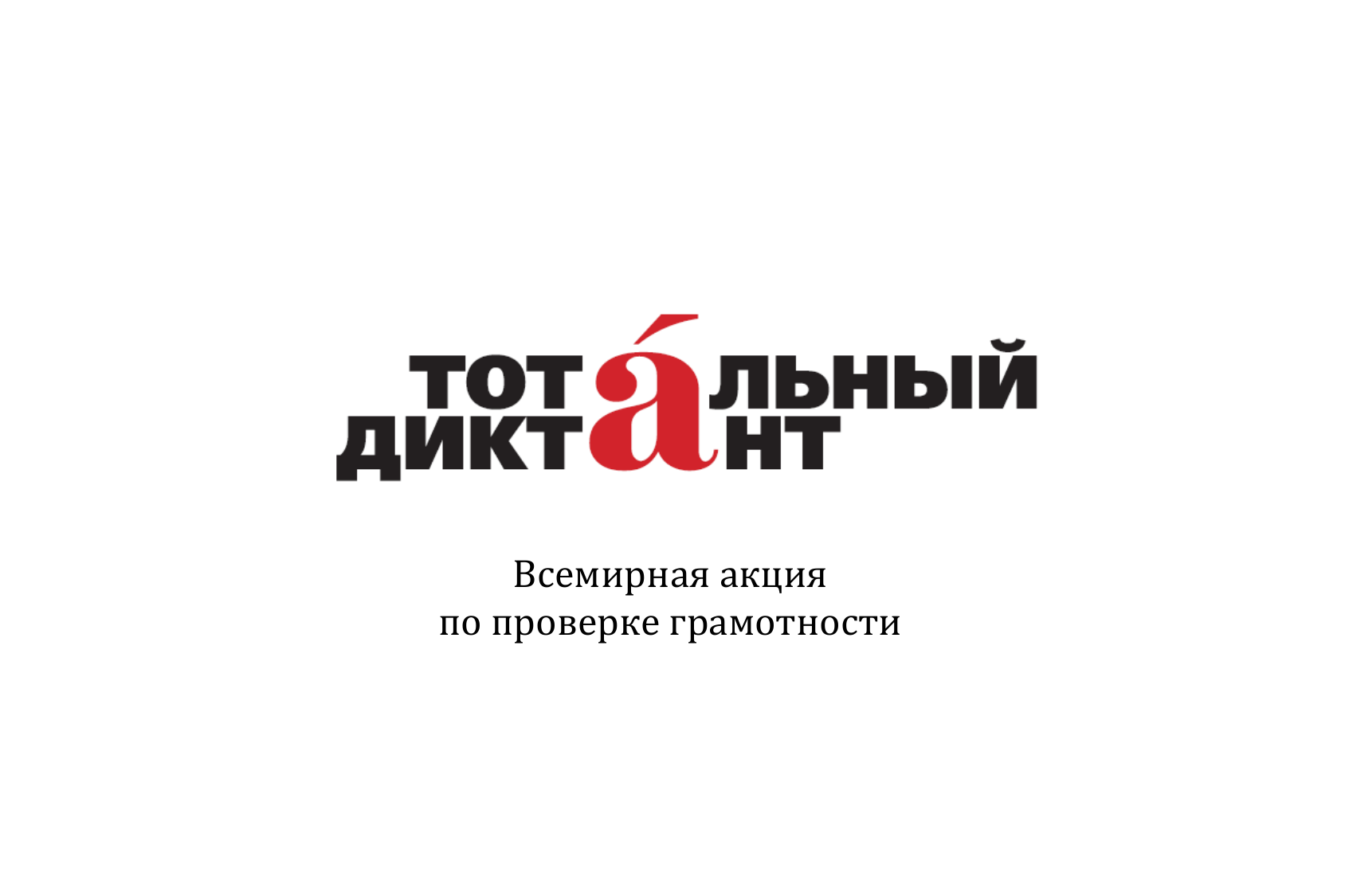 http://s2.docme.ru/store/data/000273637_1-1b419c5f0c4e812dcdb8e6f58dac6468.png