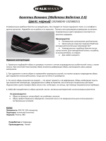 Балетки Вокмакс (Walkmaxx Ballerinas 2.0) Цвет  - Top Shop
