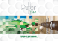 I feel good - golf.putter-club.com.