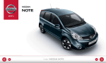 NISSAN NOTE NISSAN