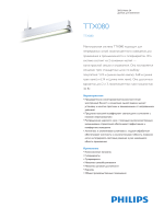 Product Familiy Leaflet: TTX080 - Philips