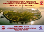 saint-petersburg interregional resource center