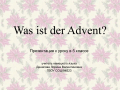 Was ist der Advent?