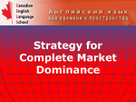Strategy for Complete Market Dominance - E-Learning Россия