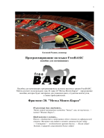 FreeBASIC20