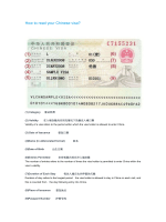 How to read your Chinese visa? - Embassy of the People Republic