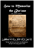How to Memorize the Quraan - Targheeb.com