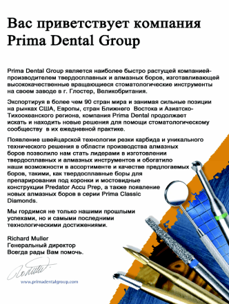 Cat Prima Dental