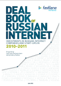 Deal Book of Russian internet - Fast Lane Ventures