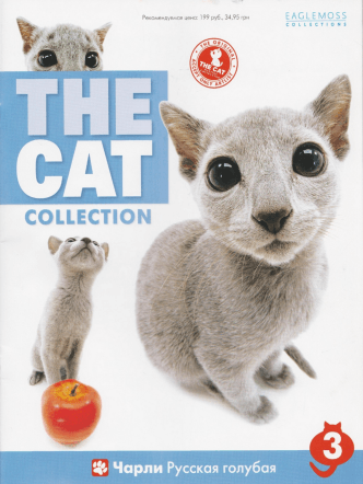 The CAT Collection 2011 № 03