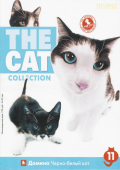 The CAT Collection 2012 № 11
