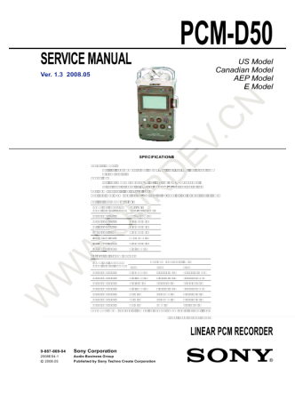 SONY PCM-D50 service manual