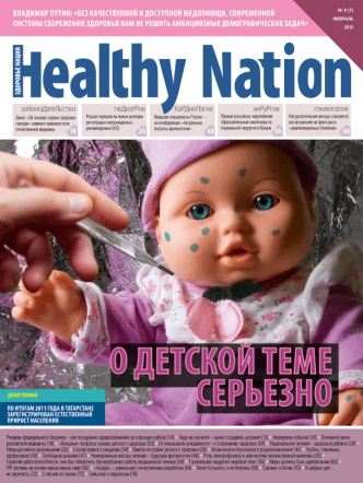 HealthyNation Feb 2012 7