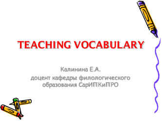 3.TEACHING VOCABULARY KALININA (3)