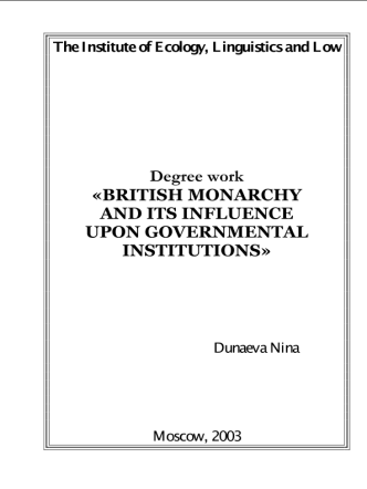 British monarchy and its influence upon governmental institutions