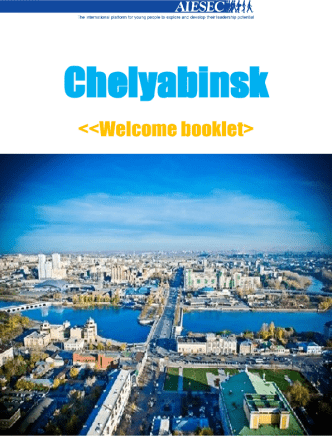 AIESEC LC Chelyabinsk Reception Booklet
