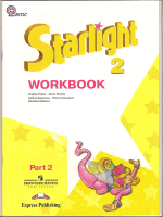 starlight 2 workbook part 2
