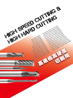 nano-mill H series(highspeed high hard)