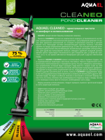 Newsletter CLEANEO 2013 v2 RU