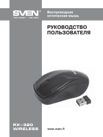 Mouse_RX-320 Wireless_manual_site.ai