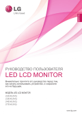 LED LCD MONITOR сотовых