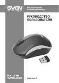 Mouse_RX-310 Wireless_manual_20130219_site.ai