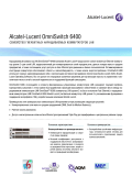 Alcatel-Lucent OmniSwitch 6400
