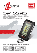 Alligator SP 55RS.indd