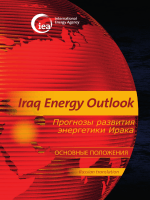 Microsoft Word - Russian Iraq ES.doc - International Energy Agency