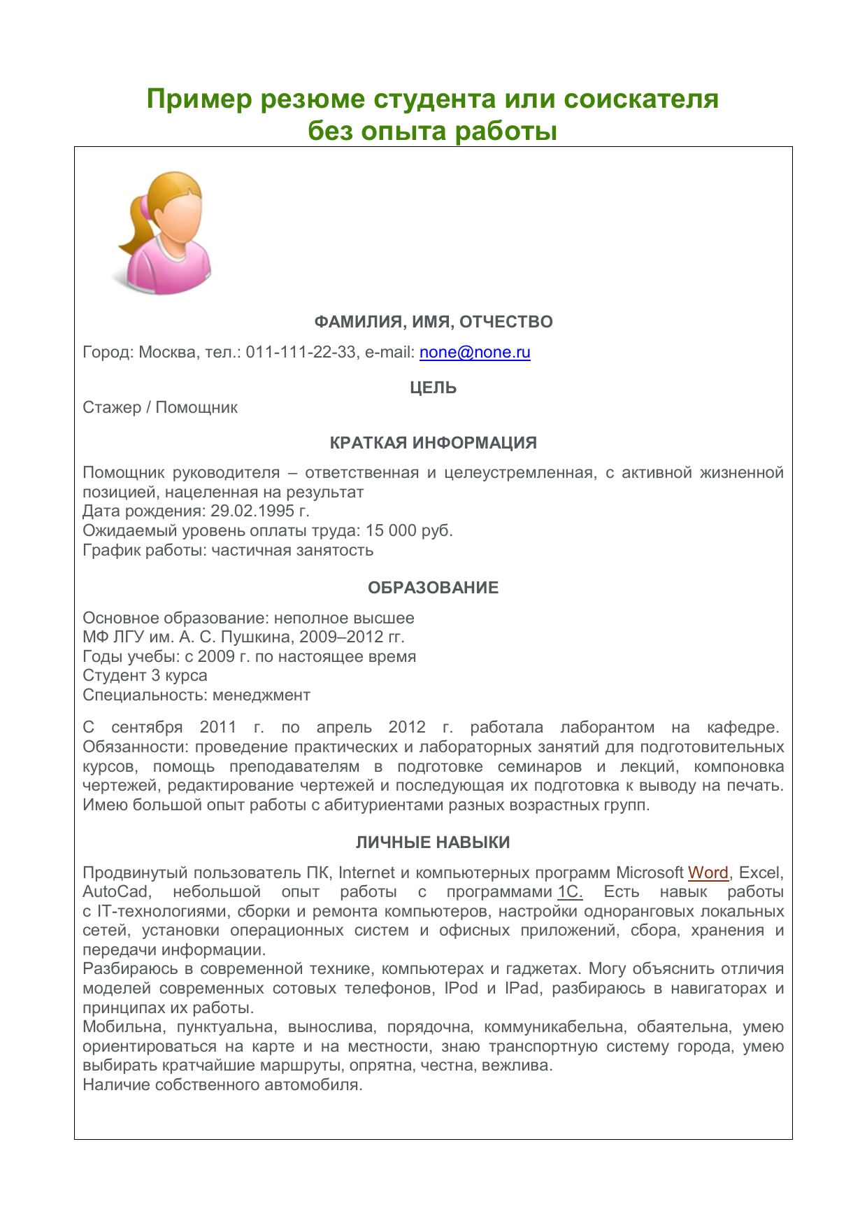 http://s2.docme.ru/store/data/000348879_1-d0fa0b5b0c842da7bee463f33a76df1e.png