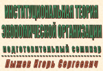 Презентация (Power Point)
