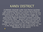 The Kaniv Museums