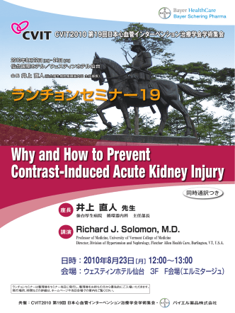 Why and How to Prevent Contrast-Induced Acute Kidney Injury