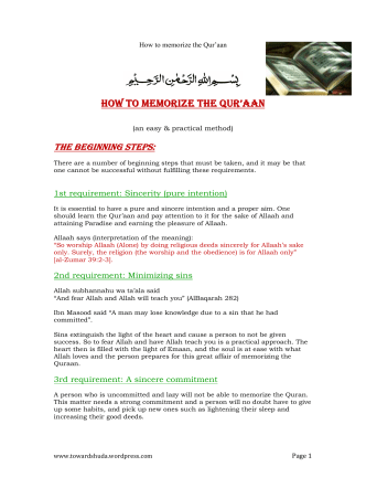 HOW TO MEMORIZ HOW TO MEMORIZE THE QURAAN THE QUR