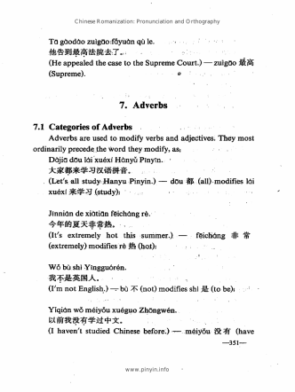 How to write Mandarin Chinese adverbs in Hanyu Pinyin - Pinyin.info
