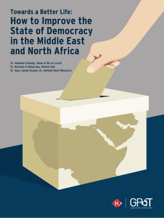 Towards a Better Life: How to Improve the State of Democracy in the