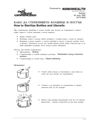 KAKO DA STERILI[ETE FLA[ICE I POSU\E How to Sterilize Bottles