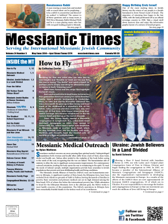 How to Fly - The Messianic Times