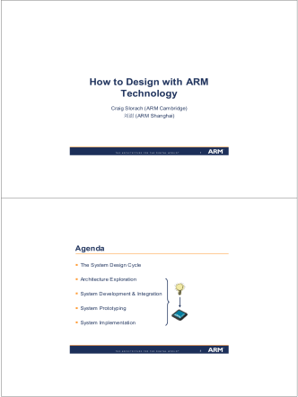 How to Design with ARM Technology