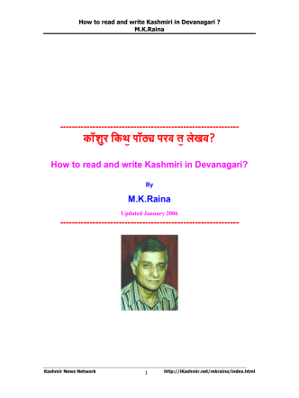 How to read and write Kashmiri in Devanagari - An Introduction to