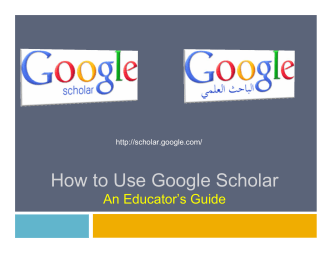 How to Use Google Scholar - Alexandria University