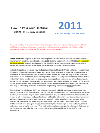 How To Pass Your Electrical - Stateelectricallicense.com