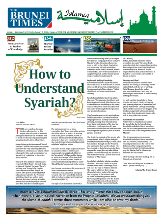 How to Understand Syariah? - The Brunei Times