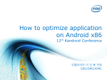 How to optimize application on Android x86