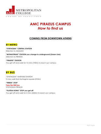 AMC PIRAEUS CAMPUS How to find us